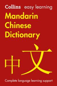 Easy Learning Mandarin Chinese Dictionary af Collins Dictionaries